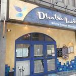 ダバ インディア - お店の外観