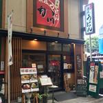 讃岐麺処 か川 - お店の外観です