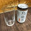 串かつ本陣 - ドリンク写真:小さい缶の烏龍茶