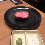 プルヒャンギ - 牛タンステーキ