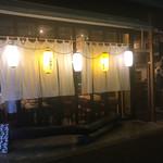 博多一口餃子 赤坂 八百萬 -