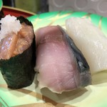 回転寿司 鮨市 - 八戸づくし