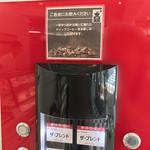 ラビアンローズ - 本気のコーヒーマシン