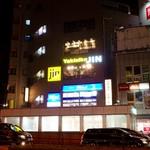 焼肉JIN - 外観