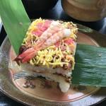錦帯茶屋 - 岩国寿司