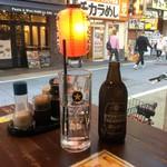 立呑み ひなどり - ホッピーセット 450円( '17.10)