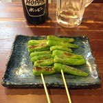 立呑み ひなどり - 野菜串焼き 280円( '17.10)