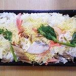 ナス - バラ寿司(472円)