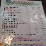74282761 - ケチると野菜炒め定食?