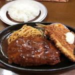 Resutorannarumi - ハンバーグ&魚フライ850円