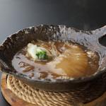 文菜華 - 料理写真:国内数%しかないという純気仙沼産ふかひれを各種取り揃えております