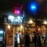 ステーキハウス KING'S -