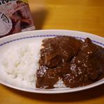 牛タン焼専門店 司 - 牛たんおとなのカレー~☆