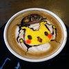 Cafe Sebastian - ドリンク写真:ラテアート