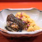 祇園 大渡 - 焼き鮑、雲丹、芋茎