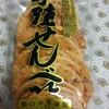 関口米菓店 - 料理写真: