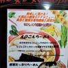 ラーメン食堂泰 - メニュー写真: