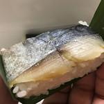 旅弁当 駅弁にぎわい - あせ寿司6鯖鮭