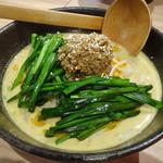 ユトリ - 担担麺カレー