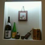 武柳庵 - 素敵な店内です