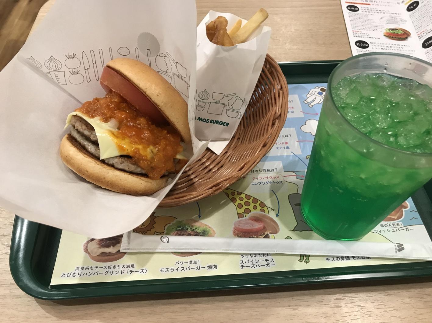 モスバーガー ひたちなか笹野店 name=