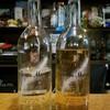 しまぶくろ - ドリンク写真:Ie Rum Santa Maria(イエラム サンタマリア)