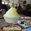 メリーイングランド - 料理写真:パイナップルかき氷