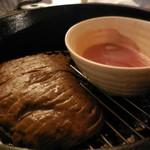 74289158 - 和牛モモ肉の瞬間燻製