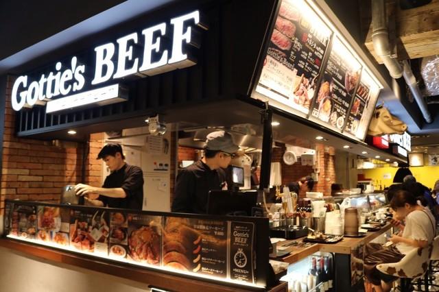 Gottie's BEEF ゴッチーズビーフ 京都タワー店>