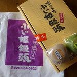 殿町の茶屋 - 料理写真:包装とセットのお饅頭