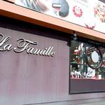 ラ・ファミーユ - La famille 高松本店さん