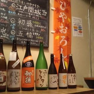 厳選仕入れの日本酒