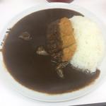本家カレーの店 龍 - カツカレー700円