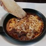 フレンチバル セレナ - 焦がしチーズの焼きビーフストロガノフ