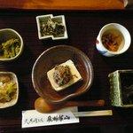 山茶林泉 - 外五品