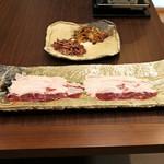 柚木元 - 熊のロース肉とムラサキイグチとフウセン茸