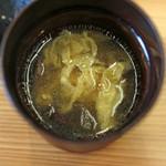 柚木元 - 熊鍋の出汁を使っての玉子スープ イグチ入り