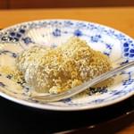 柚木元 - 自家製わらび餅