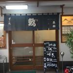 魚勘 - 玄関
