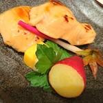 羽衣 - 鮭の西京焼き