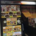 74301218 - 新大阪駅構内「味の小経」にあります