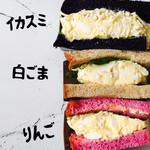 ウフタマコサンド 丸井吉祥寺店 -