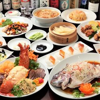 北京ダックや海老チリ食べ放題も含んだボリューム満点コース料理