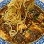 中華食堂仁仁 - 中太麺