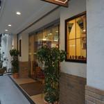 アドリア洋菓子店 -