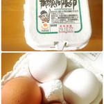 パルファン - オープニング記念粗品で拘りの卵を頂きました。