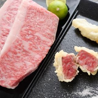 天ぷらの概念を覆す「肉天ぷら」