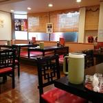 中華料理 華 - 店内の様子。