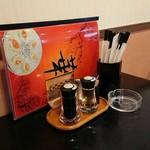 中華料理 華 - テーブルアイテム