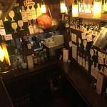 ワインバー ヤミツキ - 1階立ち飲み